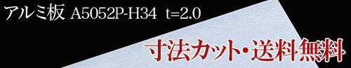 アルミ板カット販売 寸法カット・送料無料
