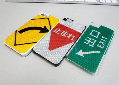 道路標識iPhoneケース